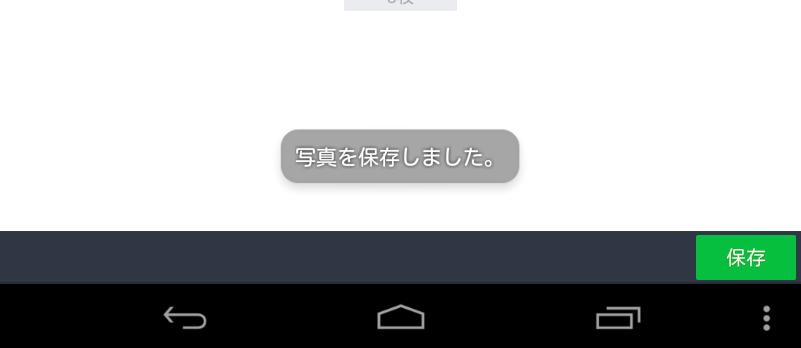 f:id:alfe1025:20161201213248p:plain