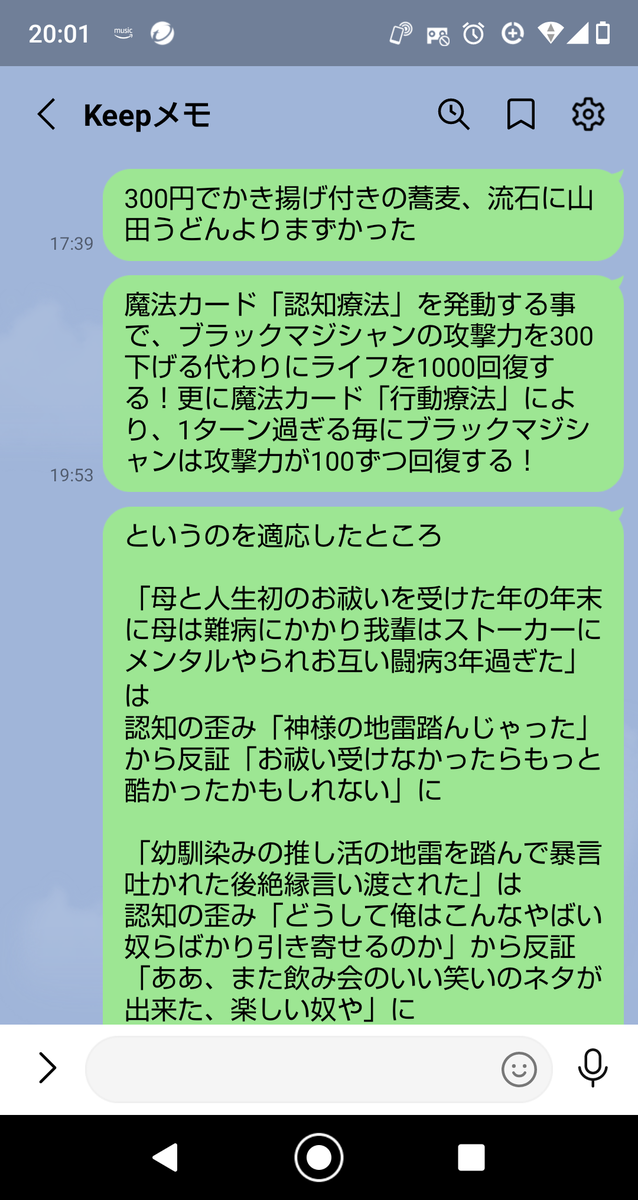f:id:algomora:20210108201110p:plain