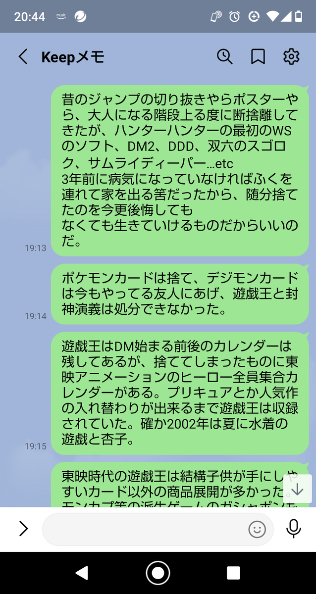 f:id:algomora:20210123204818p:plain