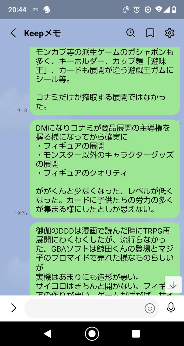 f:id:algomora:20210123204830p:plain