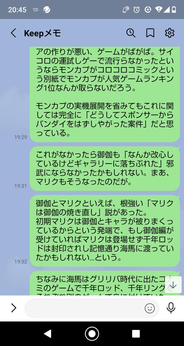 f:id:algomora:20210123204843p:plain