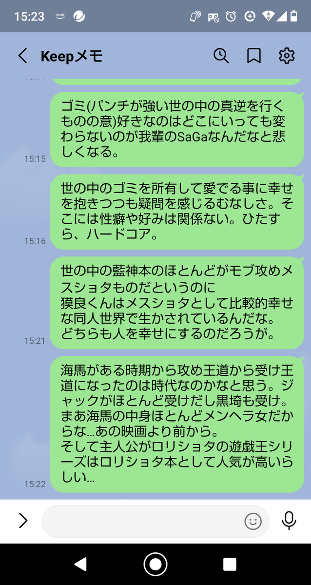 f:id:algomora:20210126211020p:plain