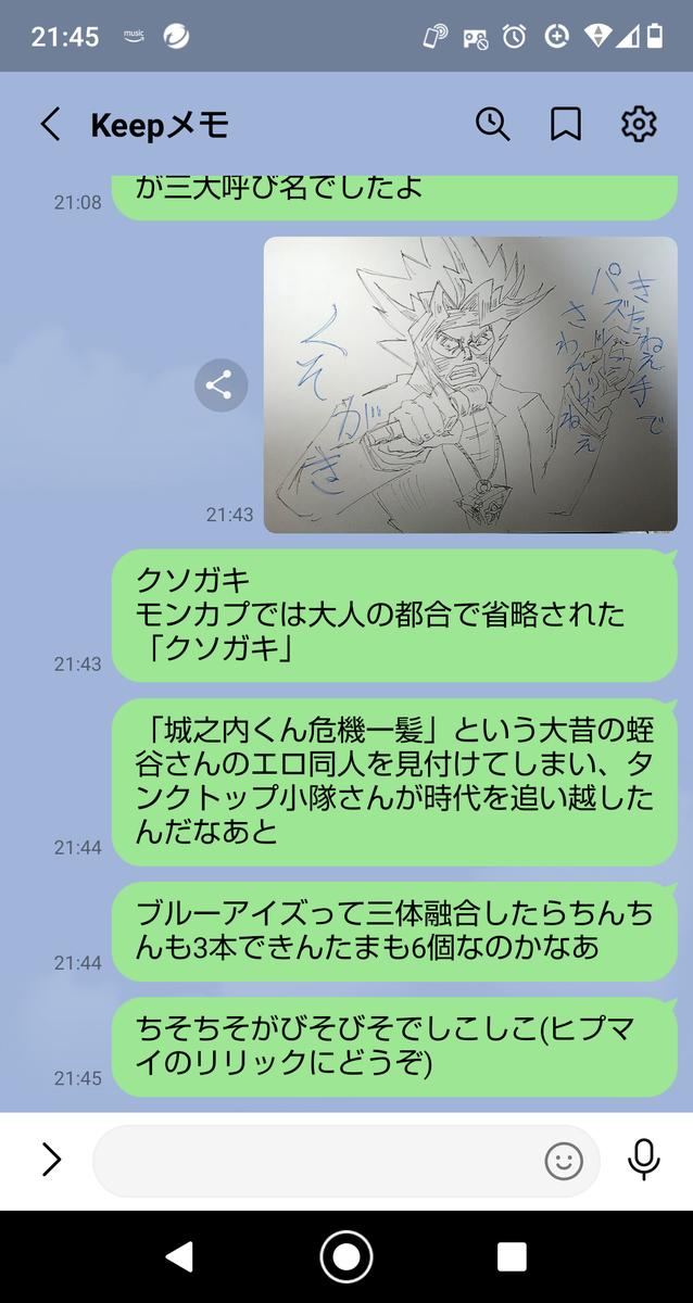 f:id:algomora:20210126214702p:plain
