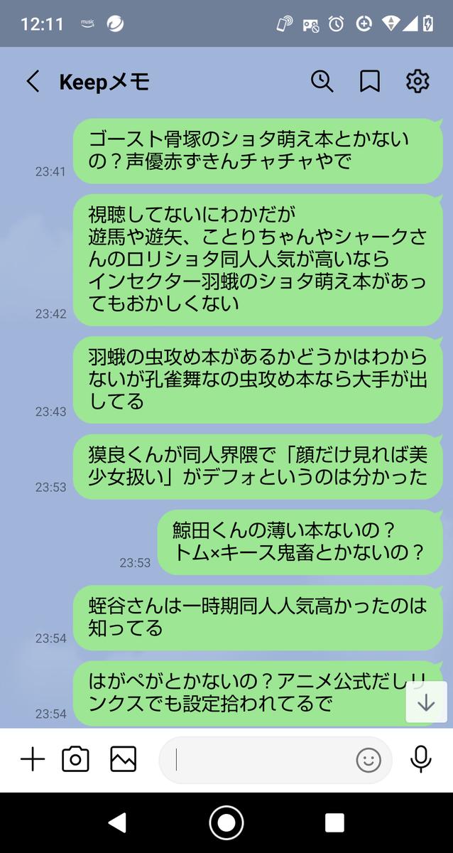 f:id:algomora:20210131121222p:plain