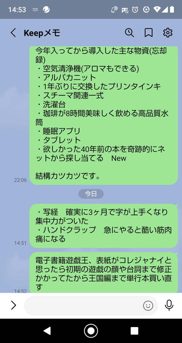 f:id:algomora:20210202204936p:plain