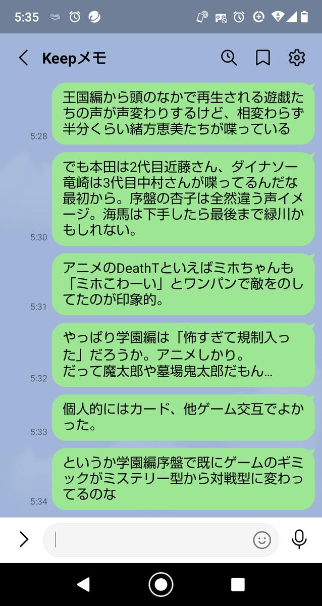 f:id:algomora:20210204053649p:plain