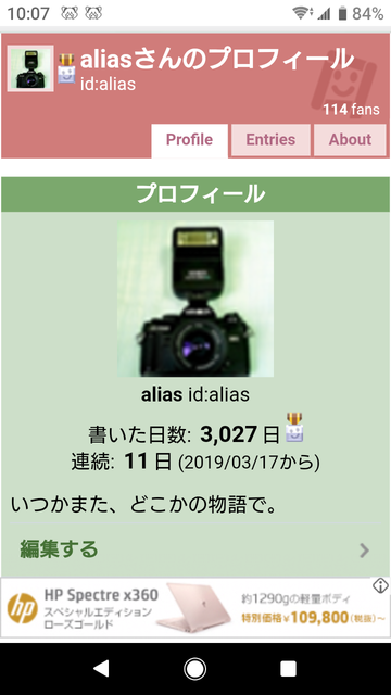 id:alias