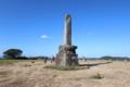 名護屋城本丸の碑。東郷平八郎海軍元帥の筆らしい。