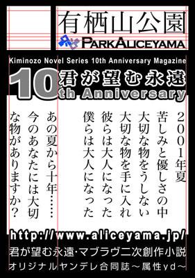 f:id:aliceyama:20110205121002j:image