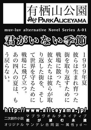 f:id:aliceyama:20111105165531j:image:left