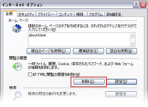f:id:align_centre:20131221224024p:plain