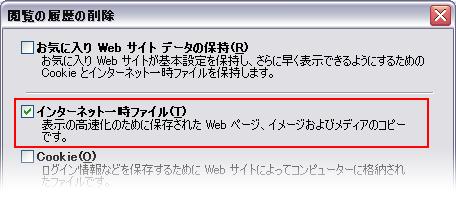 f:id:align_centre:20131221224027p:plain