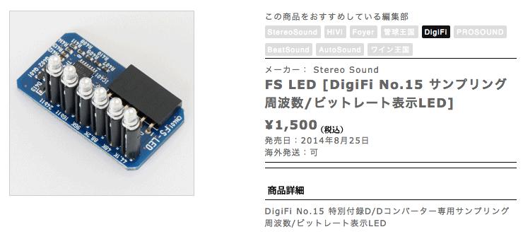 f:id:align_centre:20140831231340p:plain