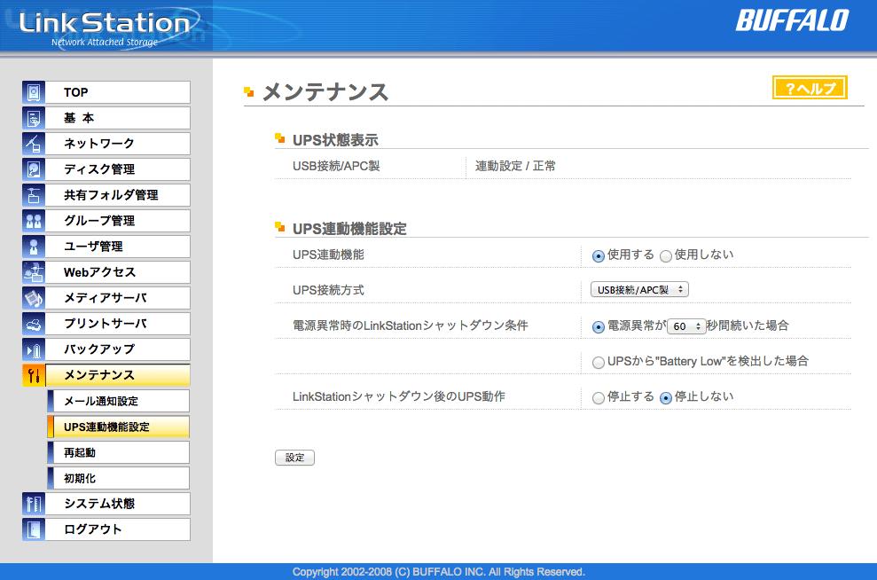 f:id:align_centre:20141009165707p:plain