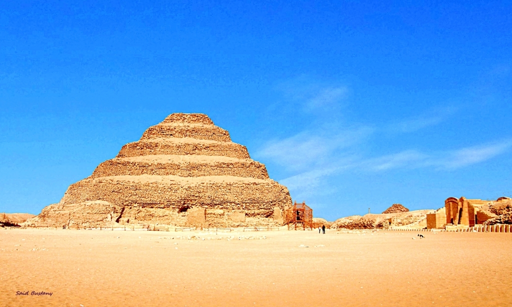 Sakkara The Step Pyramid