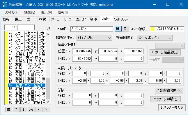 f:id:alisato:20210121021138p:plain