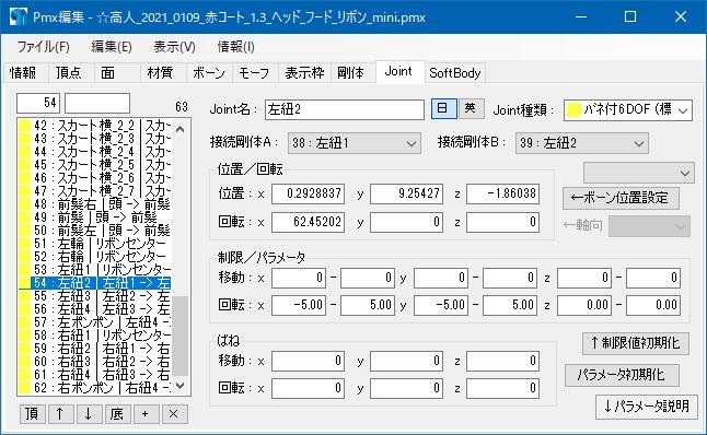 f:id:alisato:20210121021148p:plain