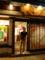 aki in nagasaki_7