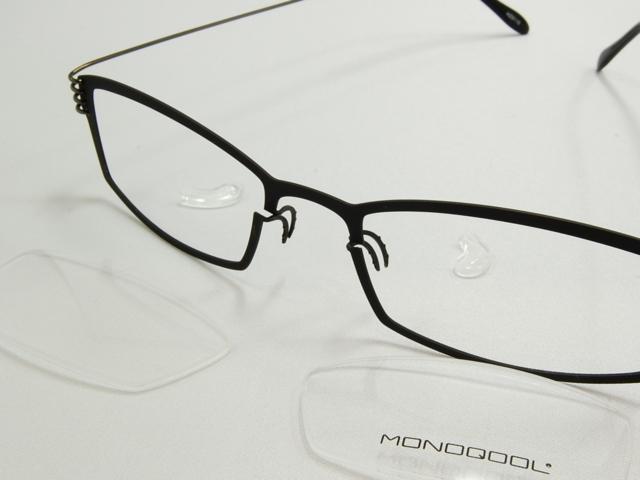 MONOQOOL 分解4