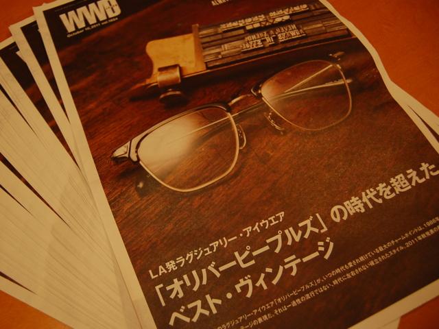 f:id:alittleact:20111109211027j:image