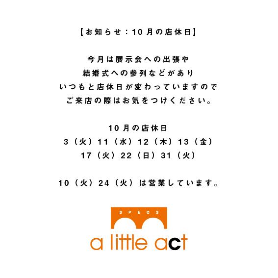 20171001120834
