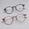 OLIVER PEOPLES Arlich PAMB / BF