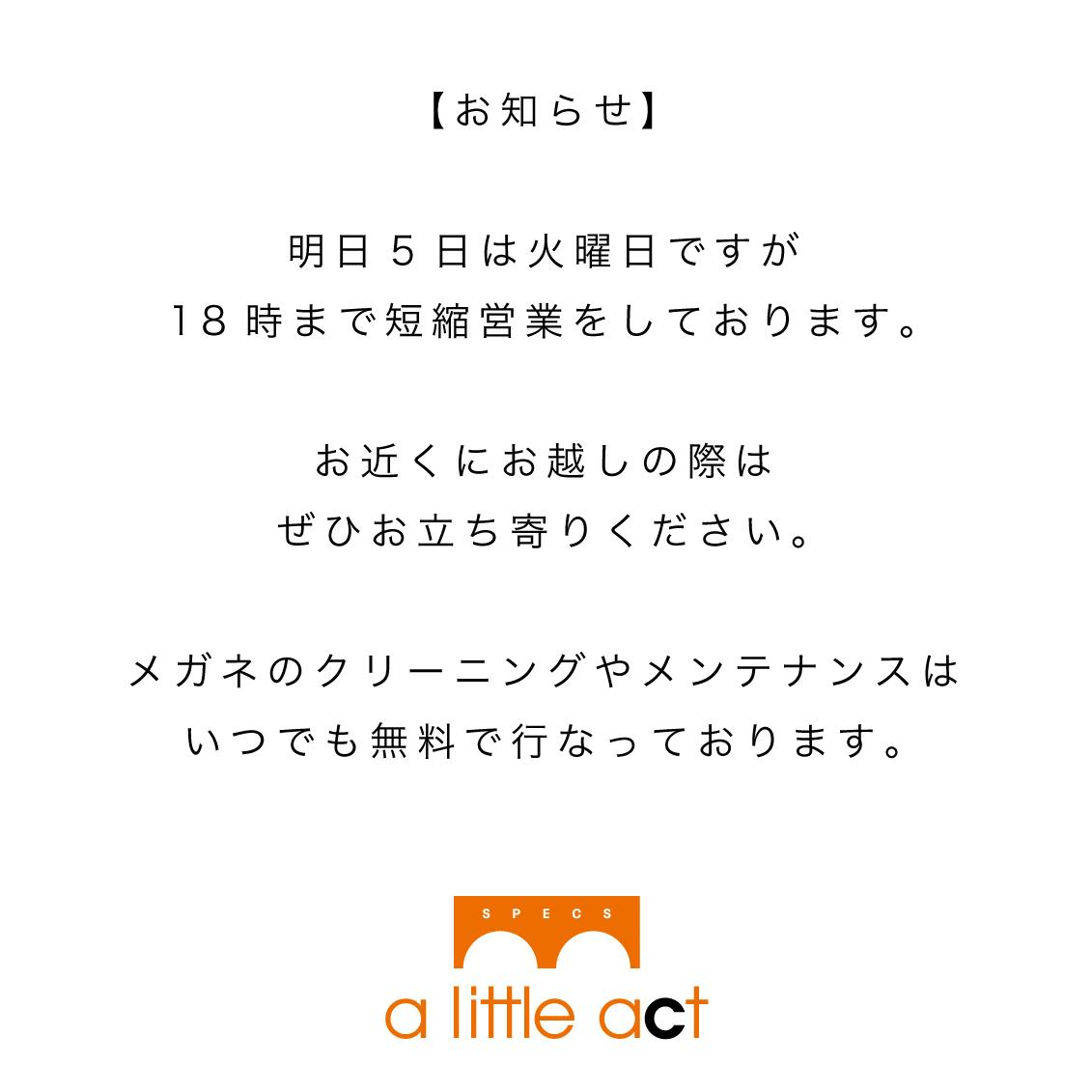 f:id:alittleact:20210104172211j:plain