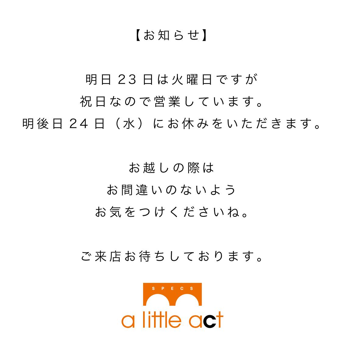 f:id:alittleact:20210222165007j:plain
