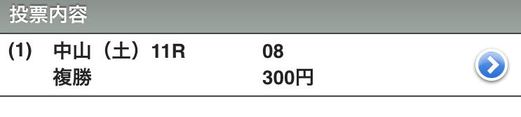 f:id:all-round:20170916183518p:plain