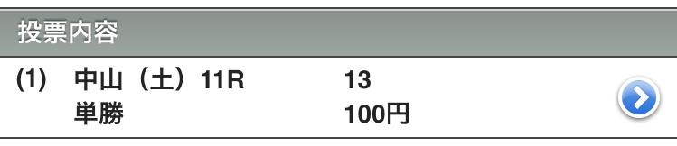 f:id:all-round:20170916183554p:plain