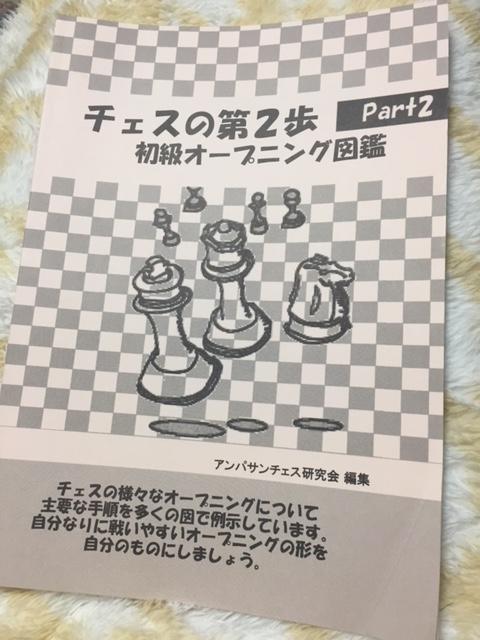 f:id:all-round:20180324175422j:plain