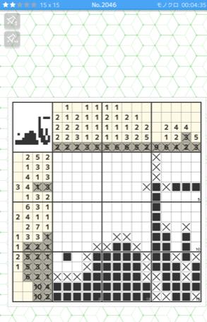 f:id:all-round:20200320212501p:plain