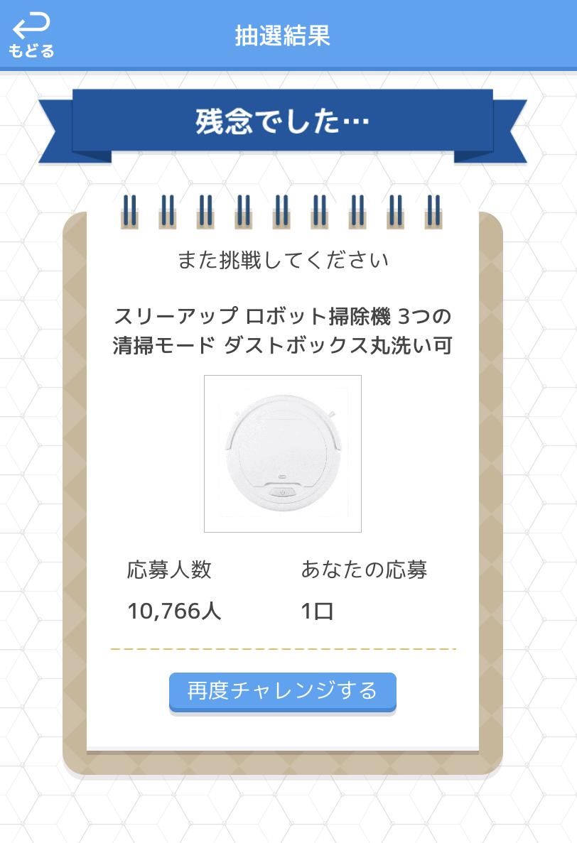 f:id:all-round:20200324212509p:plain