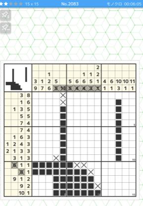 f:id:all-round:20200424164439p:plain