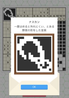 f:id:all-round:20200424170613p:plain