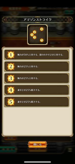 f:id:all-round:20210317084111p:plain
