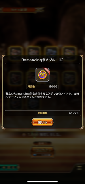 f:id:all-round:20210519001456p:plain