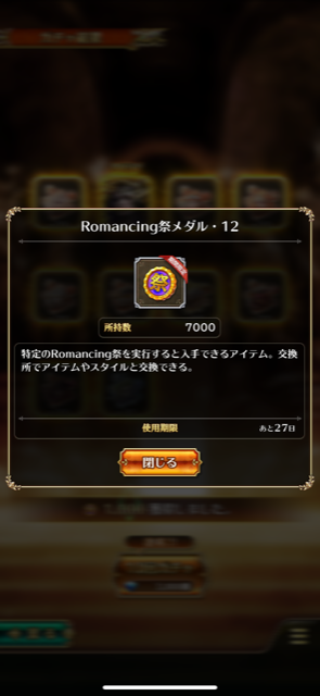 f:id:all-round:20210519001659p:plain