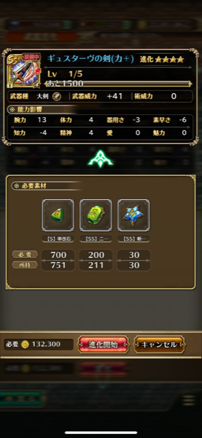 f:id:all-round:20210519002223p:plain