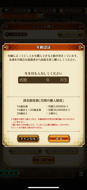 f:id:all-round:20210608225350p:plain