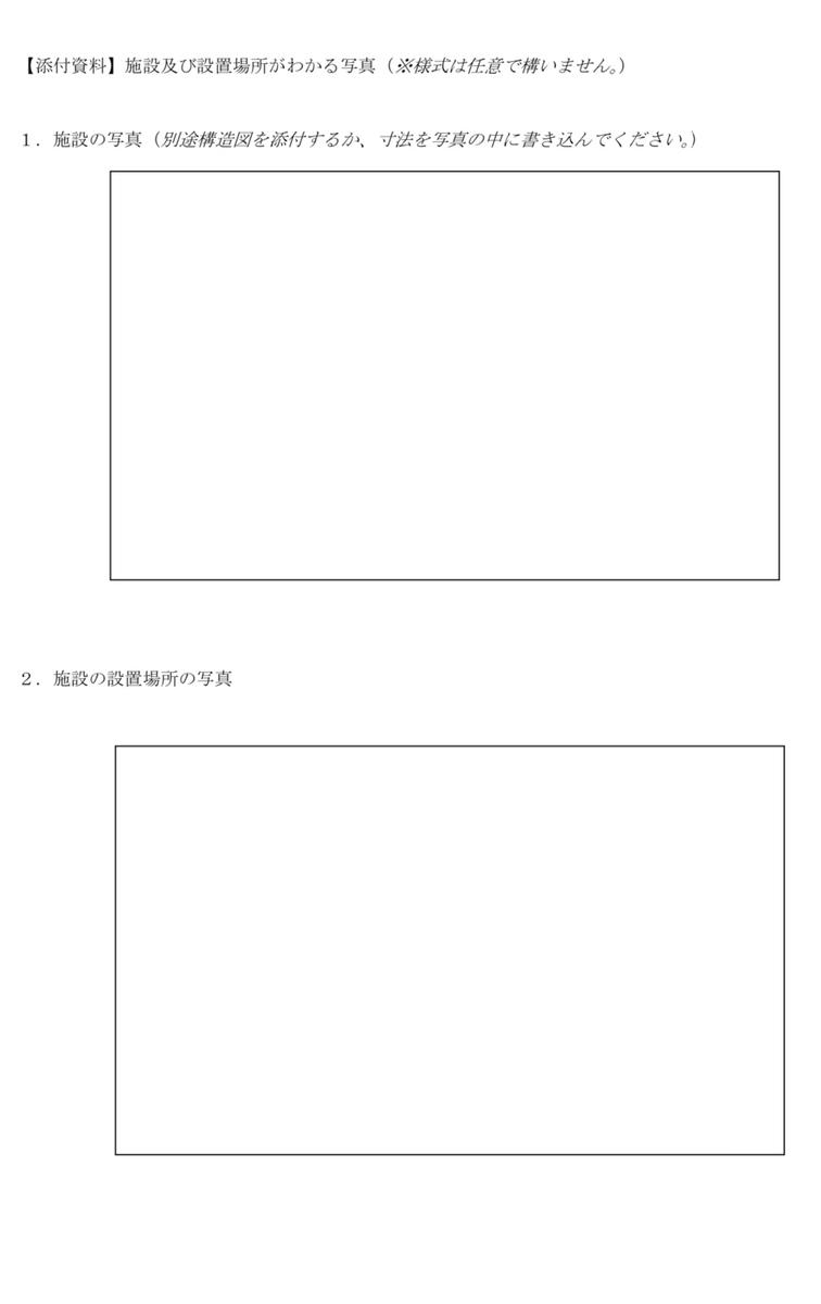f:id:alleni:20201102190538j:plain