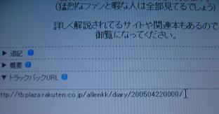 f:id:allenkk:20050422233432j:plain