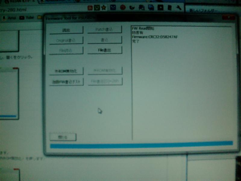 f:id:allenkk:20120303175452j:plain