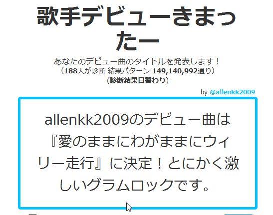f:id:allenkk:20120328001420j:image