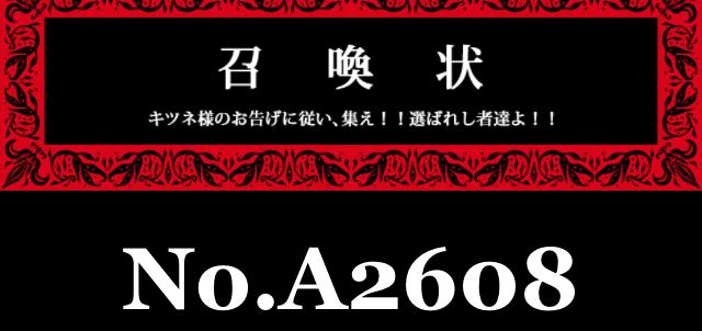f:id:allenkk:20150102151115p:plain