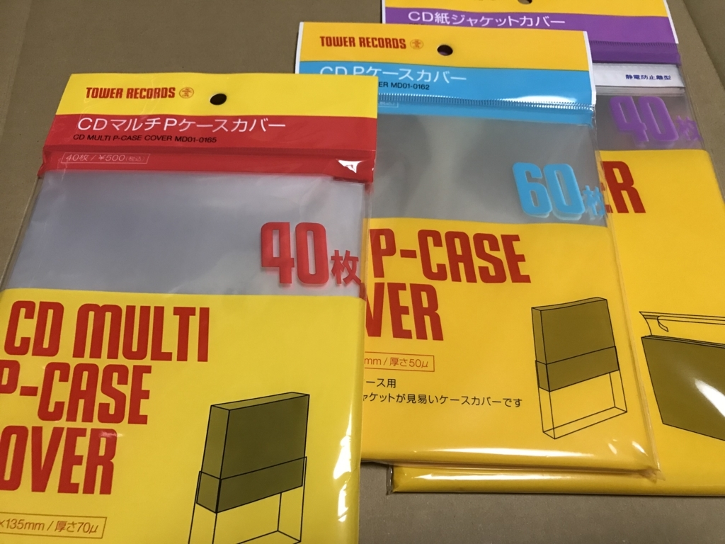 tower records cd pケースカバー 60sec stereo