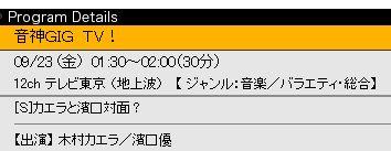 f:id:allenkk:20190921215035j:plain