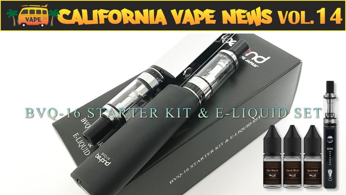 JPvapor VAPE電子タバコ最新情報7