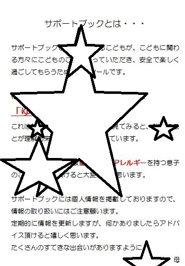 f:id:allergy_nagasakikko:20160618073724j:plain
