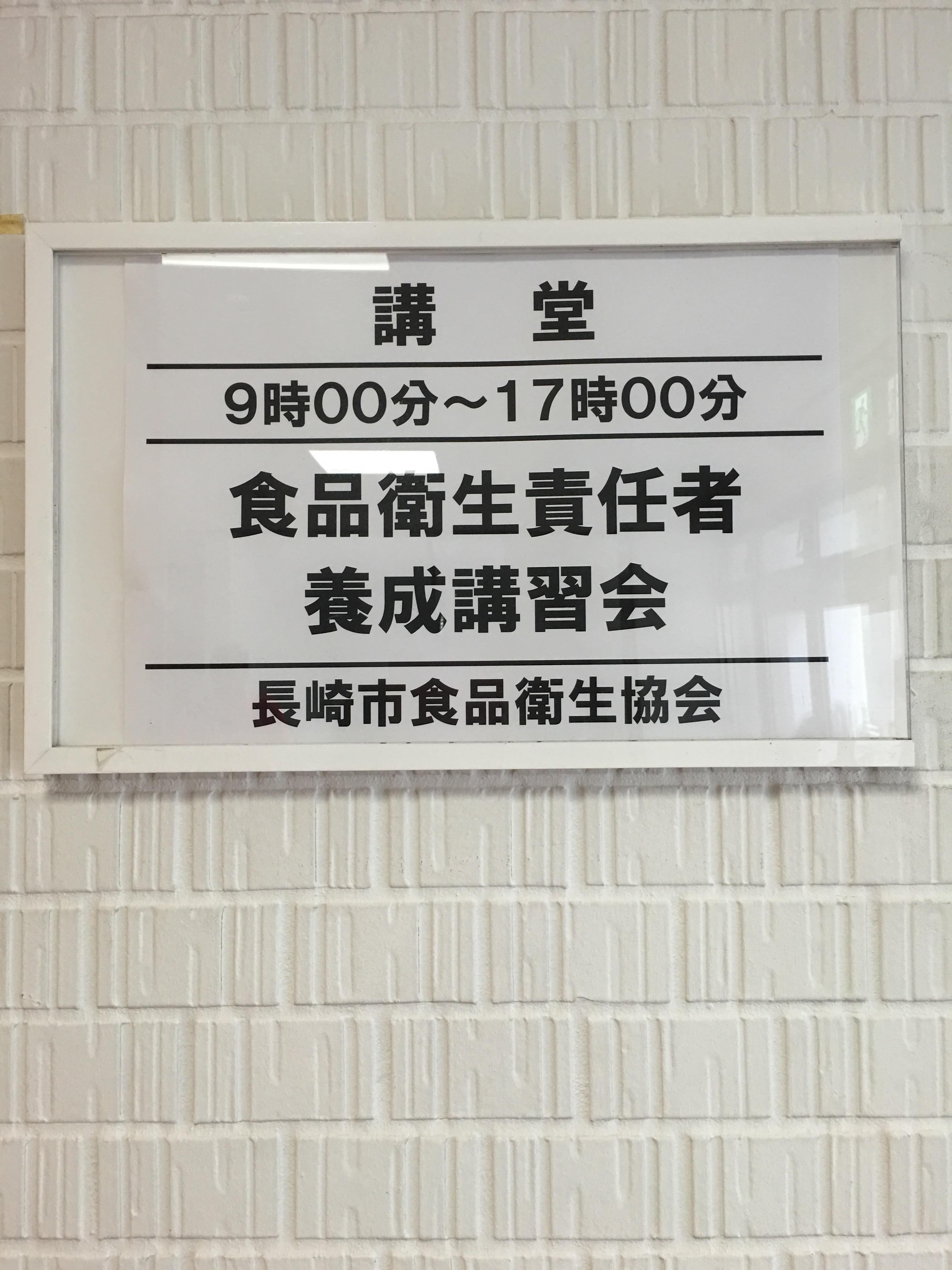 f:id:allergy_nagasakikko:20160622135309j:image